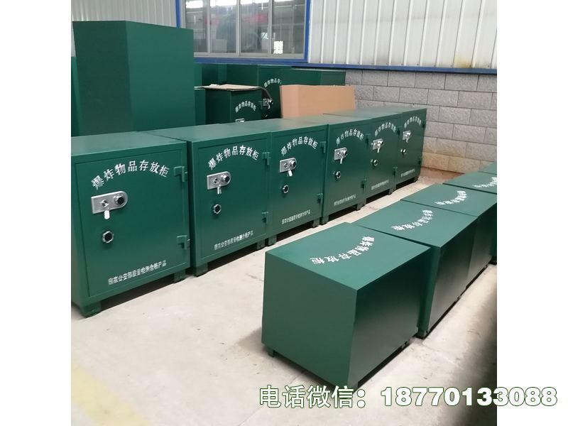 防爆雷管存放箱柜