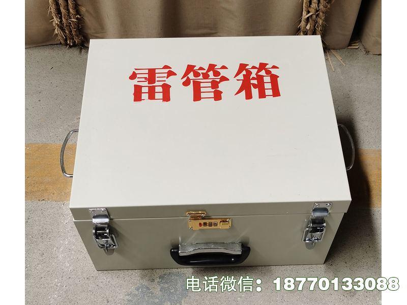 斜挎式雷管作业箱